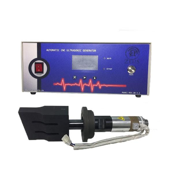 Автоматический ультразвуковой генератор