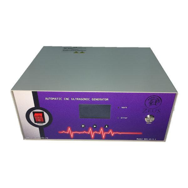 Автоматический ультразвуковой генератор Zeus 2600 Вт, 15 кГц