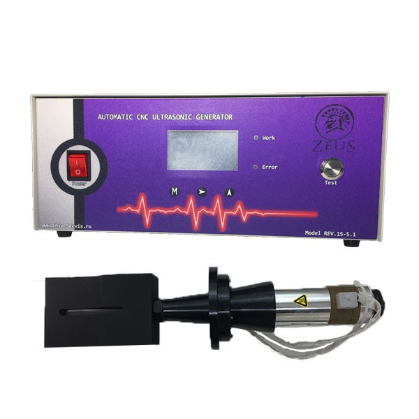 Автоматический ультразвуковой генератор Zeus с преобразователем и концентратором 2600 Вт, 15 кГц