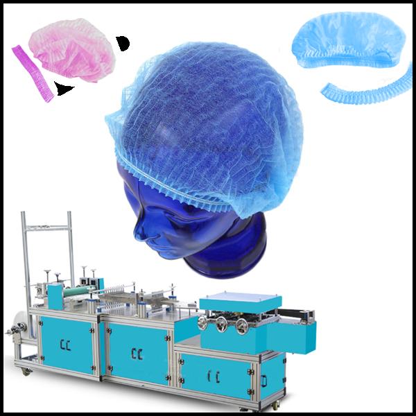 Оборудование для производства медицинских шапочек шарлотта