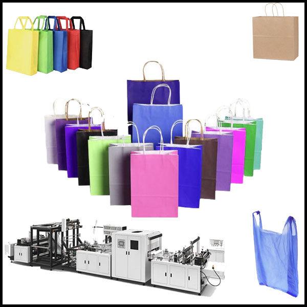 Оборудование для производства пакетов и сумок